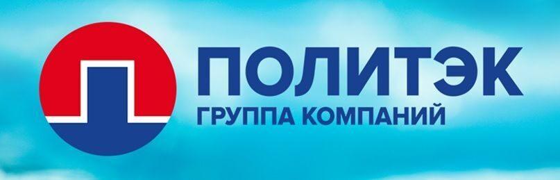 Politek logotyp